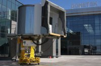 Донецький аеропорт тимчасово призупинив обслуговування рейсів