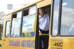 Кабмін дозволить місцевій владі платити менше під час закупівлі шкільних автобусів