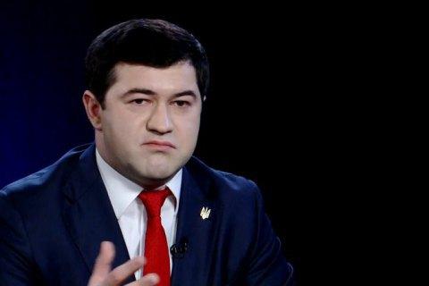 Журналісти дізналися про плани Кабміну змінити голову ДФС
