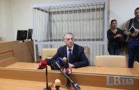 Лавринович оскаржив свій арешт