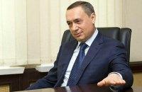 Расследование дела против экс-нардепа Мартыненко завершено