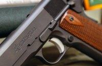 Збройова фірма Remington подала заяву про банкрутство