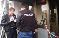 В Киеве неизвестные со стрельбой ограбили конвертцентр