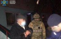 Руководитель ячейки запрещенной компартии в Кропивницком работал на ФСБ