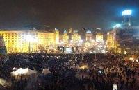 Активисты сообщают о 50 тысячах активистов на Майдане Независимости