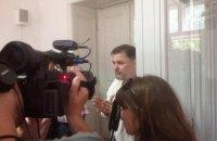 Апелляционный суд оправдал Коцабу