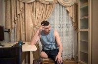 Украинский фотограф получил престижную премию за проект о реабилитации бойцов АТО