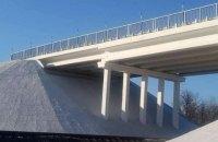 Возле Попасной отремонтировали взорванный в 2014 году мост