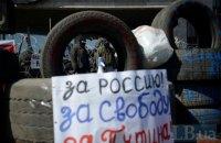Київський суд виніс умовний вирок чоловікові, який закликав до анексії Криму