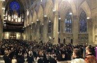 В главной католической церкви Нью-Йорка почтили память жертв Голодомора