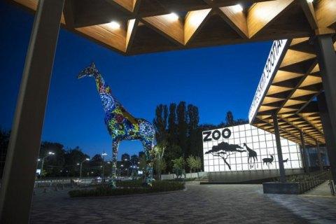 В зоопарке Киева завершили первую очередь реконструкции