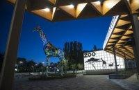 У зоопарку Києва завершили першу чергу реконструкції