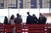 В Польше задержали 21 рейс в Лондон из-за ложного минирования