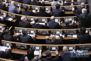 Рада отказалась проводить слушания по статусу украинского языка