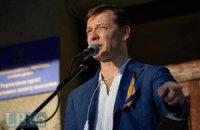 Коалиционное соглашение подписали четыре партии из пяти, - Ляшко