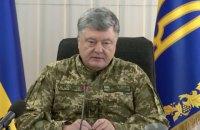 Порошенко уверен, что Украина с союзниками одолеет российскую агрессию