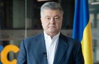 Порошенко написав листа президентові Європейської ради