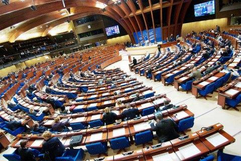 У ПАРЄ застерегли Україну від дій, що шкодять верховенству права