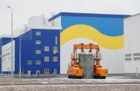 ДАБІ підтвердила готовність до експлуатації першої черги нового ядерного сховища в Чорнобильській зоні
