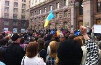 Оппозиционеры собирают подписи за срочный созыв Киевсовета