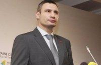 Кличко задекларував 1,2 млн грн доходів у 2014 році