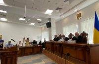 Киевский апелляционный суд отказался сменить меру пресечения Стерненко (обновлено)
