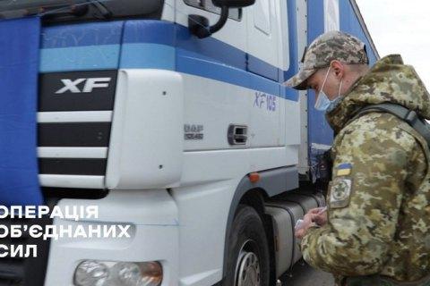 В ОРДЛО доставили 18 тонн гуманитарного груза для помощи при COVID-19