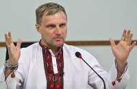 СМИ узнали об аварии при участии Олега Скрипки