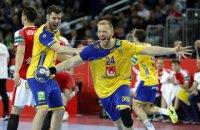 Cборные Испании и Швеции определят чемпиона Европы по гандболу