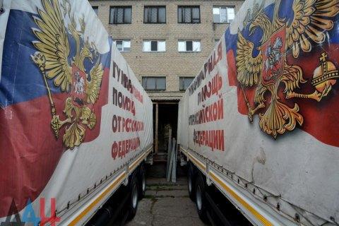 """РФ заявила про доставку 89-го """"гумконвою"""" в ОРДЛО"""