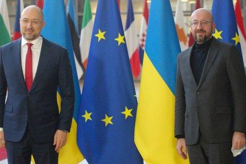 Шмигаль обговорив з головою Європейської Ради імплементацію Угоди про асоціацію з ЄС