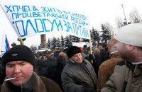 Штаб Путина анонсировал 200-тысячный митинг на Манежной