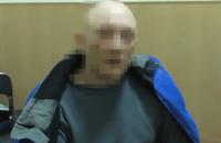СБУ выложила признание организатора теракта в Харькове