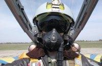 Українські пілоти протестували французькі льотні шоломи LA 100