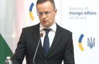 Сийярто предлагает создать венгерско-украинскую рабочую группу по культурно-образовательному вопросу