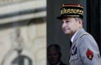 Начальник Генштаба ВС Франции подал в отставку