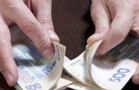 Мінекономіки відзвітувало про 100%-ну виплату допомоги на період локдауну