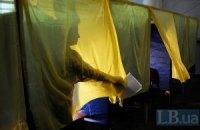 В Украине началось голосование на выборах президента