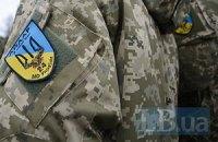 """Боєць """"Айдару"""" загинув на Луганщині через обстріл"""