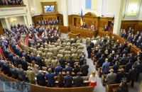 Кабмин создал Министерство по делам ветеранов