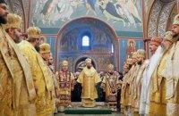 Пятый приход во Львовской области перешел из УПЦ МП в поместную церковь