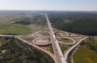 Укравтодор планує затвердити План антикорупційних заходів спільно з ЄБРР у липні