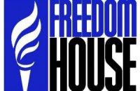 """Freedom House отнес Украину к """"частично свободным"""" странам в Интернете"""