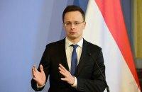 Сіярто пообіцяв дзеркальну відповідь на висилання Україною угорського консула