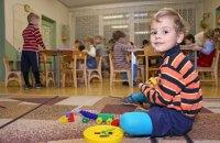 У МОЗ розповіли правила роботи дитячих садків під час карантину
