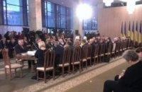 """Круглый стол """"Объединим Украину"""" проходит без Януковича и лидеров оппозиции"""