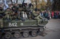АТО у Слов'янську призупинена через російські війська на кордоні