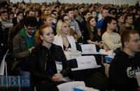 Конференція iForum у Києві зібрала близько 5000 осіб