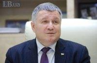 """""""Це дурість і незаконно"""": Аваков про спробу відправити його у відставку через суд"""