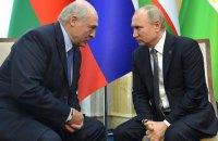 """Лукашенко домовився з Путіним, що РФ """"за першого запиту"""" надасть Білорусі допомогу щодо забезпечення безпеки"""